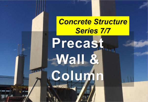 precast wall & column